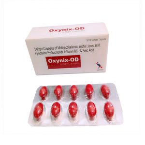Softgel Capsules of Methylcobalamin, Alpha Lipoic Acid, Pyridoxime Hydrochloride (vitamin B6) & Folic Acid